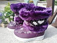 Зимние сапоги для девочки (фиол)