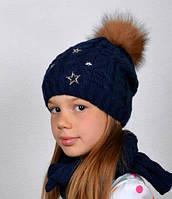 Зимняя шапка для девочки Канди, балабон из песца (ОГ 54-57)