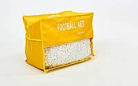 Сетка на ворота футбольные тренировочная узловая (2шт)  (PP 2,5мм, яч. 12x12см, PVC чехол)