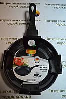 Сковородка EDENBERG EB-9137, 24 х 4.8 см