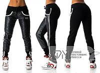 Утепленные женские спортивные штаны 186 ЧВ