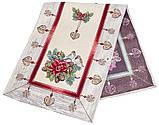 Скатерть новогодняя гобеленовая, 137х180 см, Эксклюзивные подарки, Новогодний текстиль, фото 2