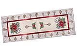 Скатерть новогодняя гобеленовая, 137х180 см, Эксклюзивные подарки, Новогодний текстиль, фото 3