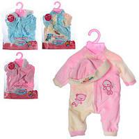 Одежда(наряд) для Baby Born, 4 вида, на вешалке в пакете (ОПТОМ) BJ-401A-B-J001-1-3