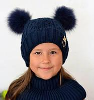 Зимняя шапка для девочки Злата, балабоны из песца, синий (ОГ 46-52, 52-58)