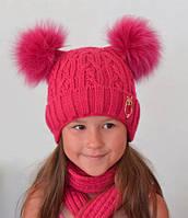 Зимняя шапка для девочки Злата, балабоны из песца, малина (ОГ 52-58)