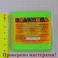 Полимерная глина Пластишка, цвет зеленый флуоресцентный 75 г.