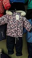 Детский зимний комбинезон для девочки Код дод65