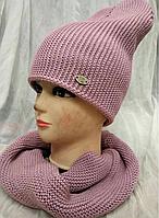 Комплект шапка+шарф вязаный, тренд сезона, цв. роза