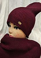 Комплект шапка+шарф вязаный, тренд сезона, цв.  бордо