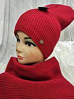 Комплект шапка+шарф вязаный, тренд сезона, цв.  красный