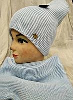 Комплект шапка+шарф вязаный, тренд сезона, цв.  нежно-голубой