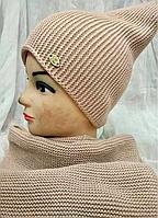 Комплект шапка+шарф вязаный, тренд сезона, цв.  беж