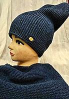 Комплект шапка+шарф вязаный, тренд сезона, цв. синий
