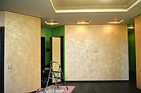 Декоративное перламутровое покрытие Оксамыт., фото 1