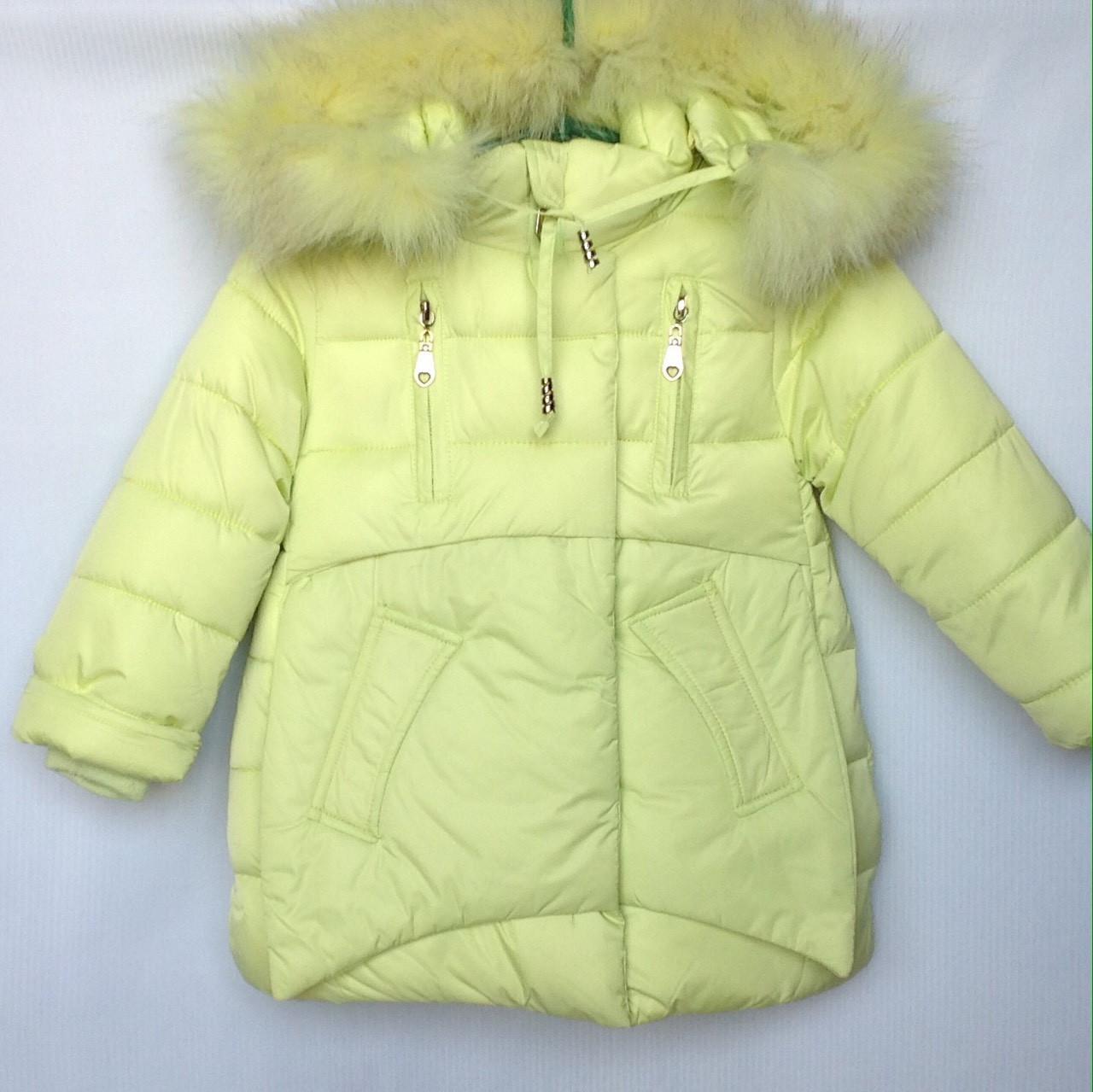 Куртка детская зимняя БУМ #6030 для девочек. 86-110 см (1-5 лет). Лайм. Оптом.