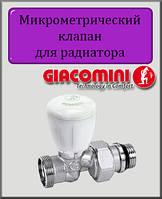 """Микрометрический термостатический радиаторный клапан 1/2""""х16 Giacomini прямой"""