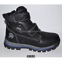 Зимние ботинки для мальчика, 32-37 размер, на меху