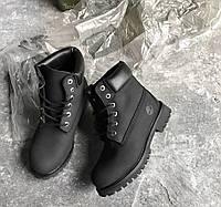 Мужские ботинки Timberland Black (Тимберленды) черные