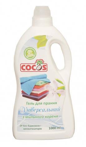Гель для стирки универсальный на основе мыльного корня, Cocos, фото 2