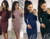 Женское  платье ангора р-р 42,44,46,48