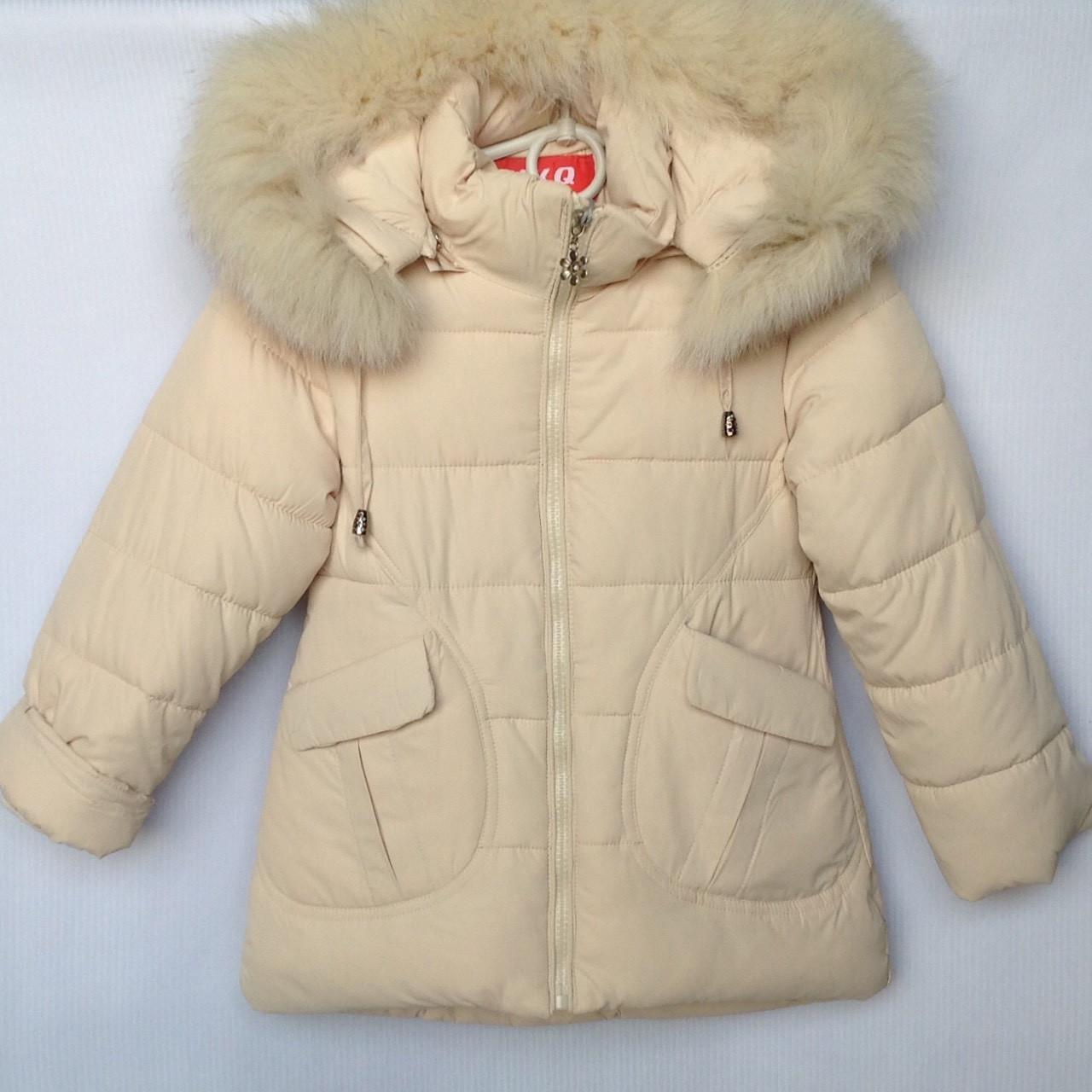 Куртка детская зимняя HAPPY #2081 для девочек. 98-116 см (3-6 лет). Молочная. Оптом.