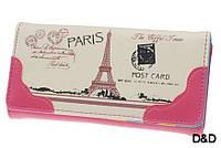 Кошелек женский Париж бело-розовый