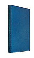 "Папка ""Панорама"" А4, ширина торца 40 мм, т.-синий 0316-0024-02"