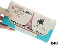 Кошелек женский Париж бело-бирюзовый