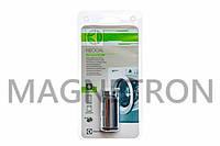Магнитный смягчитель воды для стиральных и посудомоечных машин Electrolux 9029793180