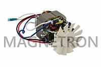 Двигатель к мясорубке Redmond RMG-1209 BW-7627-730 (4 провода)