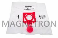 """Набор мешков микроволокно (4шт) """"SAFBAG"""" для пылесосов Zelmer 12008072"""