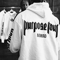 Толстовкахуди Purpose TourNOMAD белая