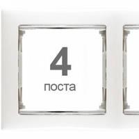Рамка на 4 поста, белый/серебро - Legrand Valena