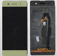 Дисплей + сенсор Sony F3112 Xperia XA, F3111, F3113,  F3115 , F3116 Dual lime gold original