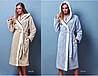 Красивий домашный жіночий халат довгого фасону L&L 7115 HLLR   , фото 2