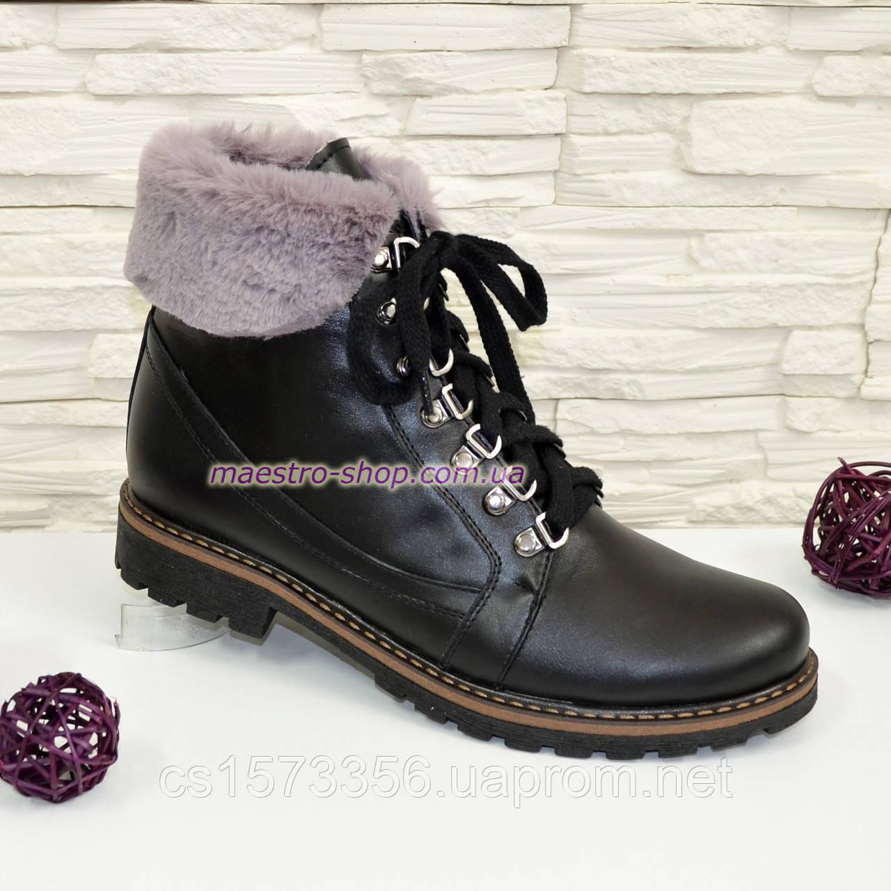 Ботинки женские кожаные зимние на прочной утолщенной подошве
