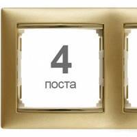 Рамка на 4 поста, матовое золото - Legrand Valena