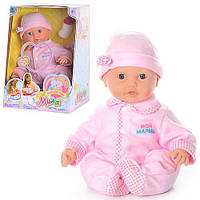JT Кукла 5236   Мой малыш, Мила, 40см, аксессуары, звук, на бат-ке, в кор-ке,37-26,5-18см