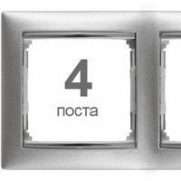 Рамка на 4 поста, матовый алюминий - Legrand Valena