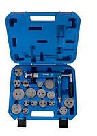 Набор инструмента для обслуживания тормозных суппортов KING TONY 9BC25 пневматический