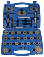 Приспособление для разборки тормозных цилиндров KING TONY 9BC23 (23 предмета)