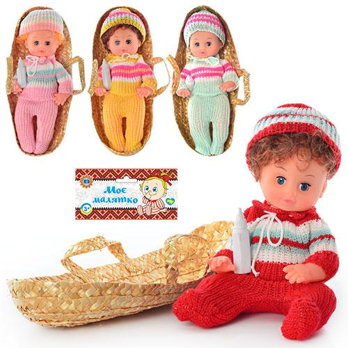 HU Кукла 133 MB   Любочка, 30см, в корзине, 35-15, звук, в кульке, 45-15-9см