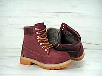 Ботинки Timberland женские бордовые на меху