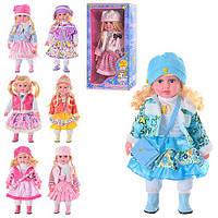 Кукла L 551-3
