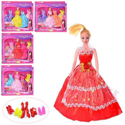 Кукла с нарядом M 0326 U/R