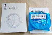 Оригинальный кабель FOXCONN USB Lightning к iPhone 5/5S/5C/6/6S/7/7+/8/8+