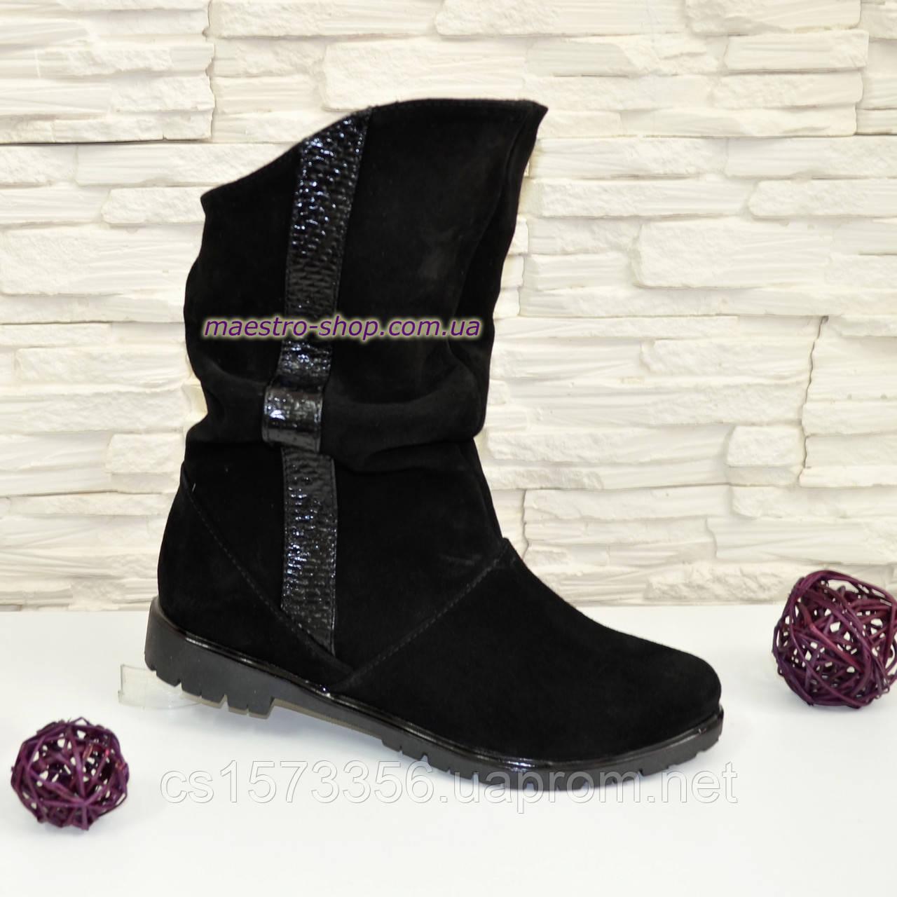 Ботинки женские замшевые зимние свободного одевания