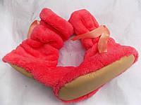 Женские домашние тапки сапожки махровые