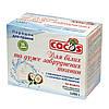 Натуральный стиральный порошок для белых и сильнозагрязненных вещей, Cocos